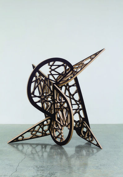 Sherin Guirguis, 'Untitled (el sokareya) ', 2013