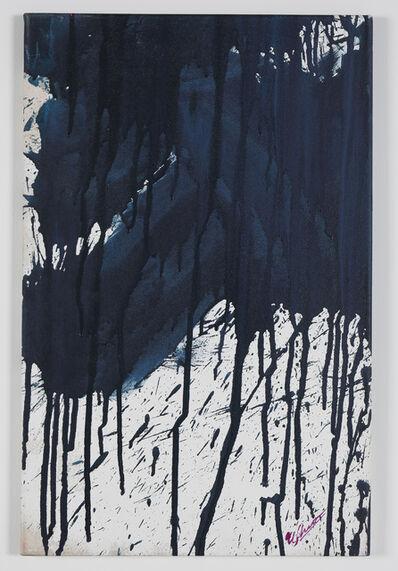 Ushio Shinohara 篠原 有司男, 'Fontana delle Tartarughe', 2008