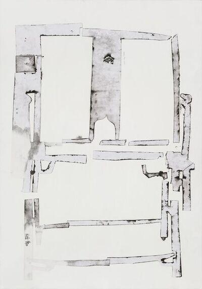 Wang Huaiqing, 'Sketch-3', 2013