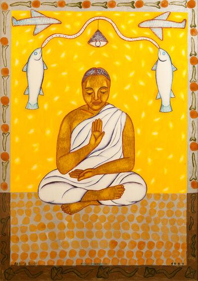 Arpita Singh, 'Pisces: Compassion', 1999