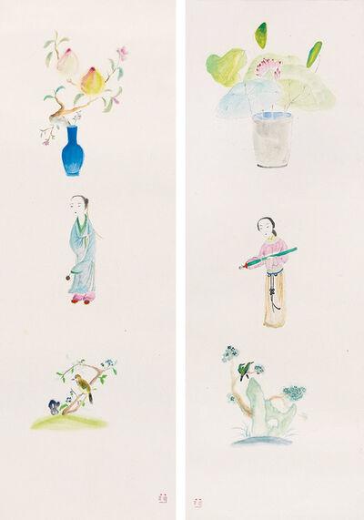 Wang Mengsha 王濛沙, 'A Hidden Aroma-Couplet 暗香-对联', 2014