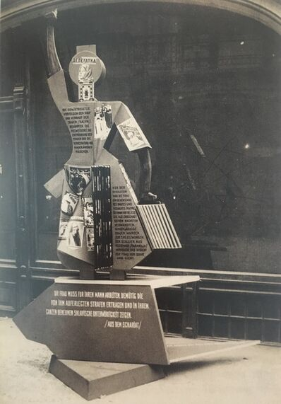 """El Lissitzky, 'Figurine by Mikhail Plaksin for the Soviet Pavillion in the section """"Die Frau und die Presse"""" (""""The Woman and the Press"""")', 1928"""