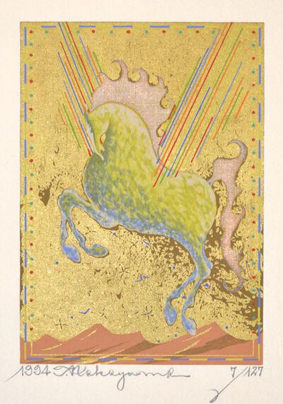 Nakayama Tadashi, 'Jumping Horse', 1994