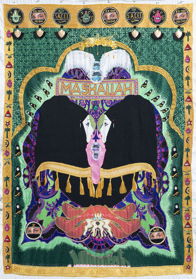 Thania Petersen, 'Mashallah', 2020