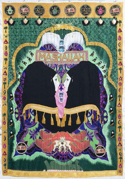 Thania Petersen, 'Mashallah', 2020