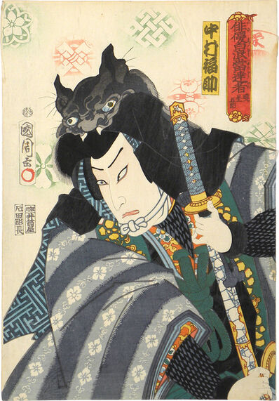 Toyohara Kunichika, 'Actors as Underworld Characters in Hit Plays: Actor Nakamura Fukusuke II as Akatsuki Hoshigoro', 1864