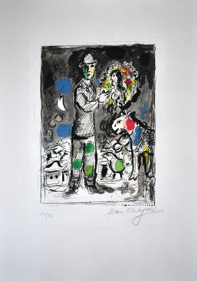 Marc Chagall, 'Peasant with Bouquet | Paysan au Bouquet', 1968