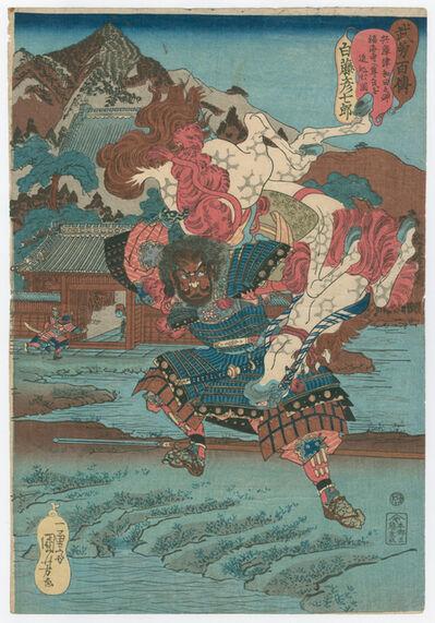Utagawa Kuniyoshi, 'Shirafuji Hikoshichi Throwing his Horse at Ahshikaga Taka-uji, Who is About to Enter Fukkai-ji Templ ', ca. 1836