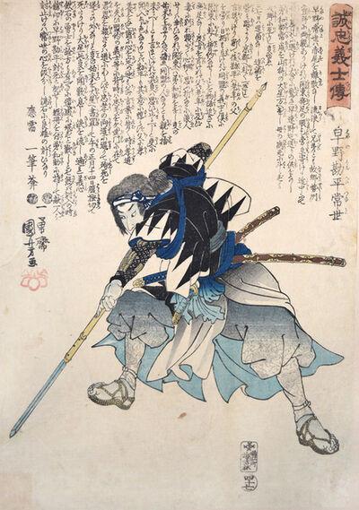 Utagawa Kuniyoshi, 'Hayano Kanpei Tsuneyo', ca. 1847