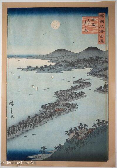 Utagawa Hiroshige (Andō Hiroshige), 'Amanohashidate in Tango', 1859