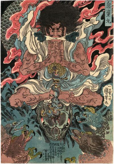 Utagawa Kuniyoshi, 'Kido Maru Learning Magic from the Tengu', ca. 1843