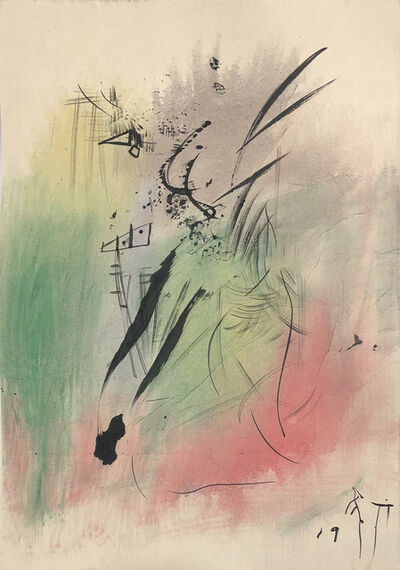 Li Yuan-chia, 'Untitled', 1954-1961