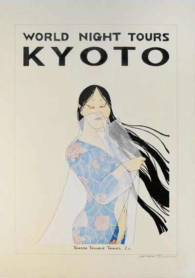Hideo Takeda, 'KYOTO', 2014