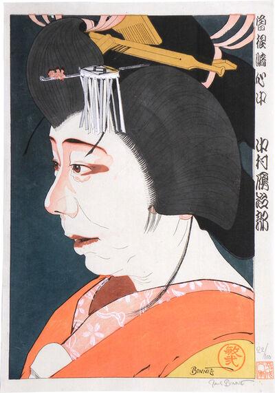Paul Binnie, 'Large-head Kabuki Portraits: Nakamura Ganjiro in the Love Suicides at Sonezaki', 1996