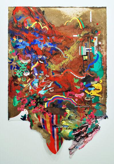 Jiha Moon, 'Mac', 2010