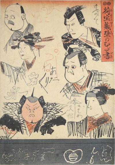 Utagawa Kuniyoshi, 'Actor Caricatures', ca. 1846