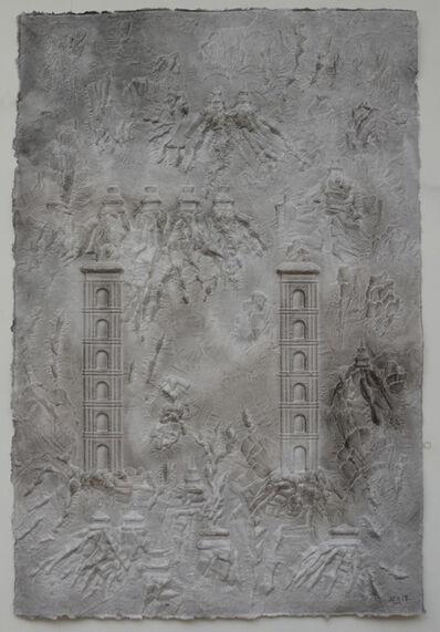Qiu Zhijie, 'Standstill', 2015