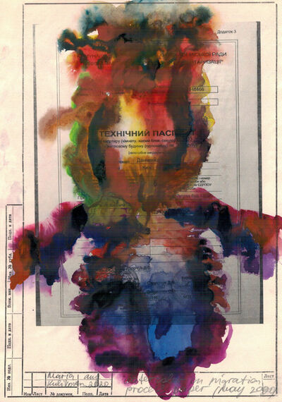 Maria Kulikovska, 'Watercolor Drawing on the Paper, Received from Migration Offices #3', 2020