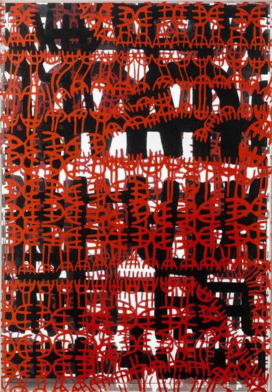 Giuseppe Capogrossi, 'Untitled'