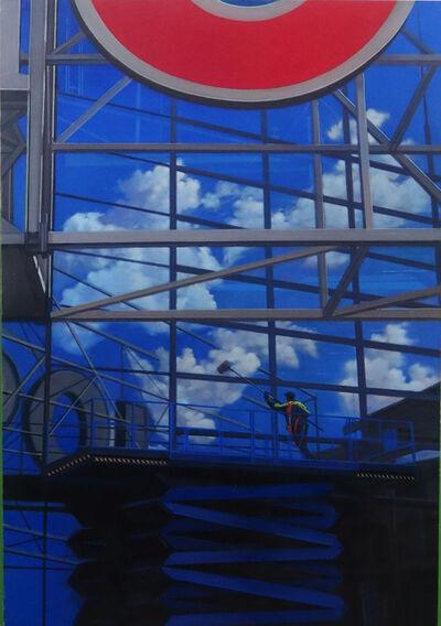 Pranas Griušys, 'Cloud Washer', 2020
