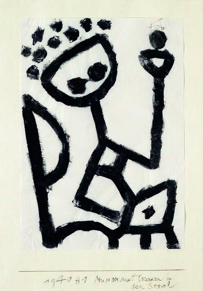 Paul Klee, 'MUMOM sinkt trunken in den Sessel (MUMOM, Drunk, Collapses into an Armchair)', 1940