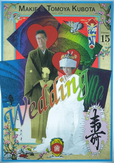 Tadanori Yokoo, 'Wedding Makie & Tomoya Kubota', 1996