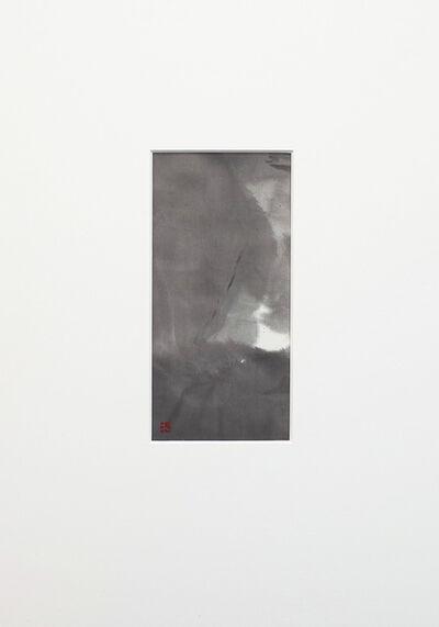 REIKO TSUNASHIMA, 'A Peaceful Flame', 2016
