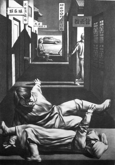 Su Xinping 苏新平, 'Old Cold Town', 1994