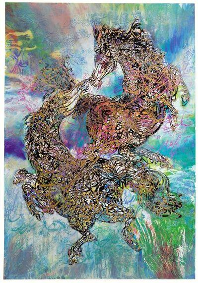 Ahmed Moustafa, 'Frolicking Horses', 1994