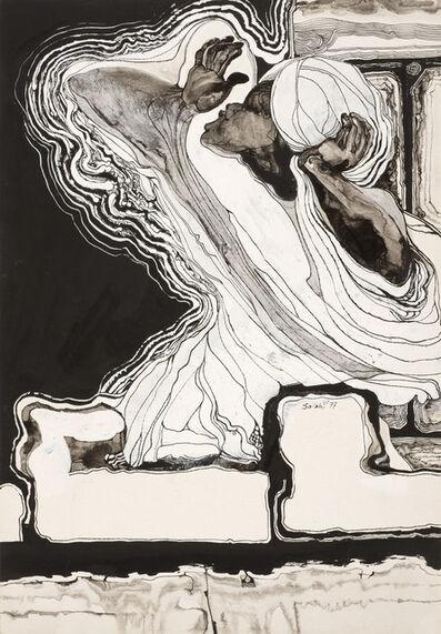 Ibrahim El-Salahi, 'The Muezzin', 1977