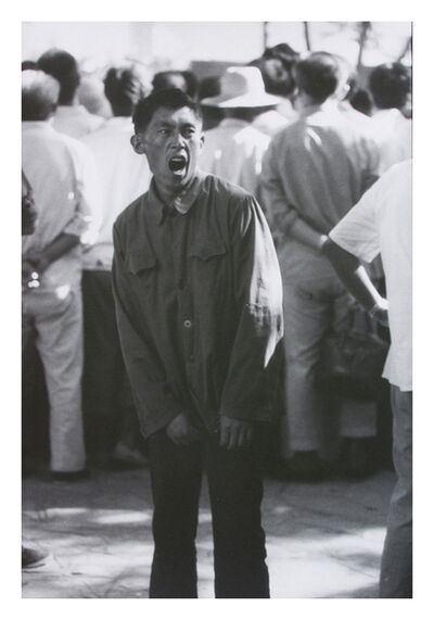 Mo Yi, 'Scenery No.9 A youth Outside the Crowd Tianjin 1987  风景No.9, 人群外的一个青年,天津,1987年', 1986-1989