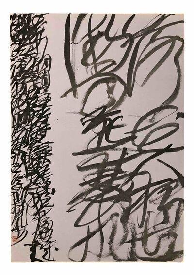 Wang Dongling 王冬龄, 'Yan Jidao - Riverside Daffodils 晏幾道《臨江仙》', 2018