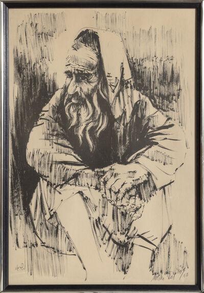 Moshe Gat, 'Seated Man', ca. 1970
