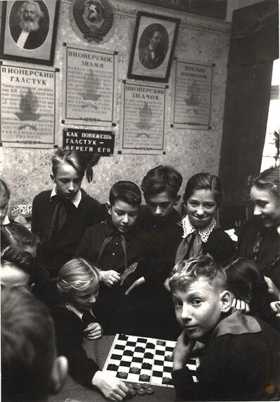 Elliott Erwitt, 'Odessa Youth Club, U.S.S.R', 1957-68/1960s