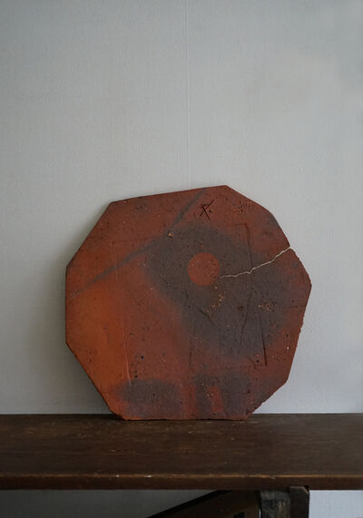 "Shiro Tsujimura, 'Plate ""bizen-style""'"