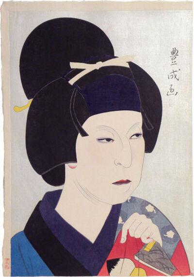 Yamamura Kōka, 'Flowers of the Theatrical World: Nakamura Utaemon V as Owasa', 1921