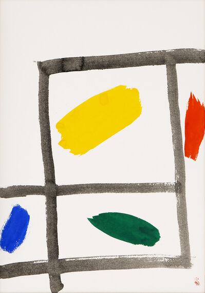 Takeo Yamaguchi, 'Work', 1979