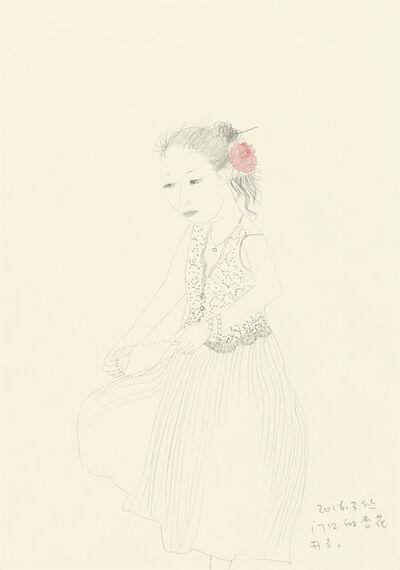 Shen Ling, 'Ephemeral', 2015-2018