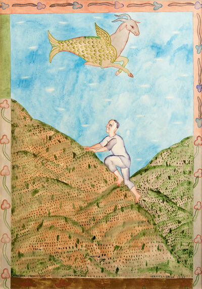 Arpita Singh, 'Capricorn: Persistent', 1999