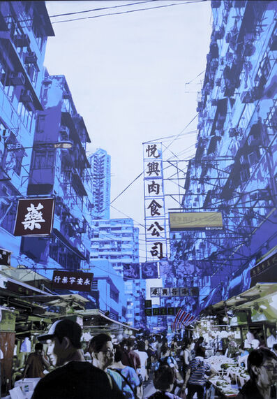 Luke Cornish (ELK), 'Kowloon', 2015