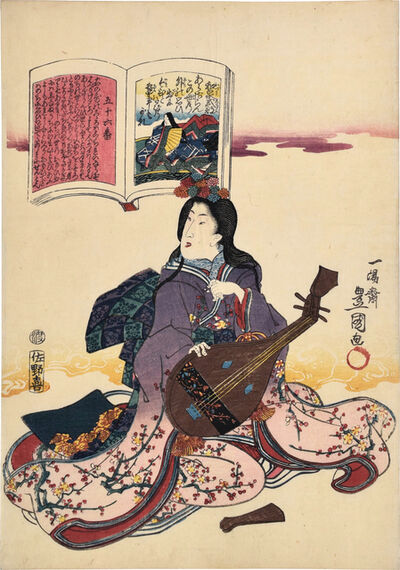 Utagawa Toyokuni III (Utagawa Kunisada), 'A Pictorial Commentary on One Hundred Poems by One Hundred Poets: no. 56, Izumi Shikibu', 1845