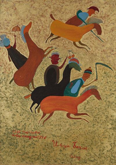 Ilija (Bosilj) Basicevic, 'Apocalyptic Riders', 1970
