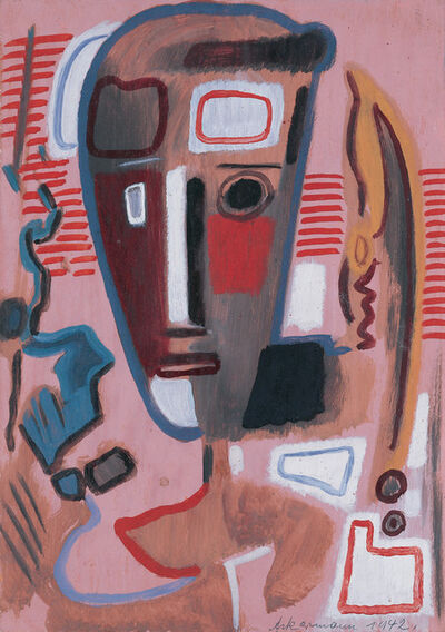 Max Ackermann, 'Ohne Titel (Maske)', 1942