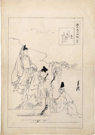 Ogata Gekkō, 'Preparatory Drawing of 'Fifty-Four Chapters of the Tales of Genji: Chapter 45, Princess of the Bridge'', ca. 1893