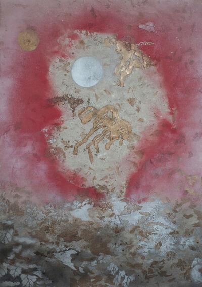 Kiyomi Baird, 'Cosmic Ballet ', 2018