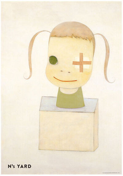Yoshitomo Nara, 'Sorry Couldn't Draw the Left Eye!', 2010-2020