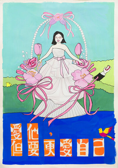 Ni Jui Hung 倪瑞宏, 'You should go and love yourself', 2016