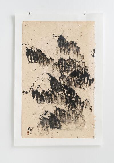 Satoru Hoshino, 'Sansuiki19 - d7', 2019