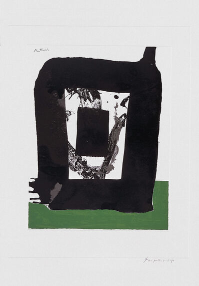 Robert Motherwell, 'The Basque Suite: Untitled (ref. 86)', 1971