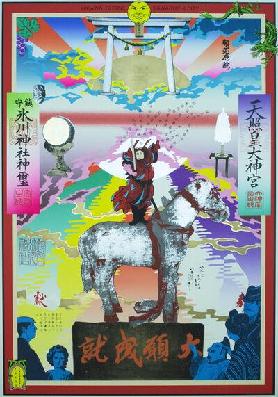 Tadanori Yokoo, 'Chinju, Hikawa Shrine', 1998